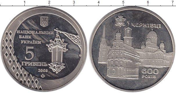 Купить медно-никелевую монету 5 гривен Украина 2008 года Состояние ... a717a4efc70