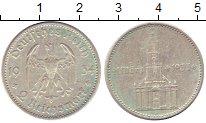 Изображение Монеты Третий Рейх 2 марки 1934 Серебро XF А   Годовщина национ