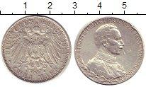 Изображение Монеты Пруссия 2 марки 1913 Серебро XF- 25 лет правления Вил