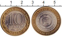 Изображение Монеты Россия 10 рублей 2010 Биметалл UNC- Российская Федерация