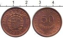 Изображение Монеты Мозамбик 50 сентаво 1973 Медно-никель UNC-