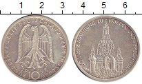 Изображение Монеты ФРГ 10 марок 1995 Серебро UNC- J   50  лет  разруше