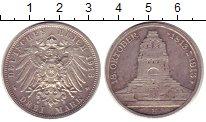 Изображение Монеты Саксония 3 марки 1913 Серебро XF 100 - летие  победы