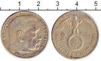 Изображение Монеты Третий Рейх 2 марки 1939 Серебро XF Монетный двор А. Пау