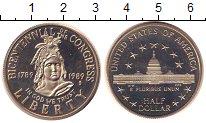 Изображение Монеты США 1/2 доллара 1989 Медно-никель Proof