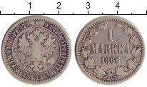 Изображение Монеты 1855 – 1881 Александр II 1 марка 1866 Серебро  S