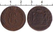 Изображение Монеты 1762 – 1796 Екатерина II 1 копейка 1768 Медь