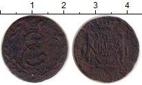 Изображение Монеты 1762 – 1796 Екатерина II 1 деньга 1776 Медь