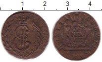 Изображение Монеты 1762 – 1796 Екатерина II 1 деньга 1777 Медь