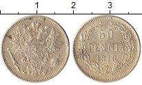 Изображение Монеты 1894 – 1917 Николай II 50 пенни 1916 Серебро