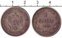 Изображение Монеты 1881 – 1894 Александр III 1 марка 1890 Серебро