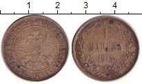 Изображение Монеты 1894 – 1917 Николай II 1 марка 1915 Серебро
