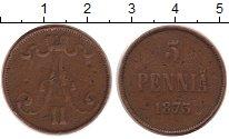Изображение Монеты 1855 – 1881 Александр II 5 пенни 1873 Медь