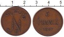 Изображение Монеты 1894 – 1917 Николай II 5 пенни 1897 Медь