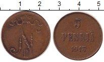 Изображение Монеты 1894 – 1917 Николай II 5 пенни 1913 Медь