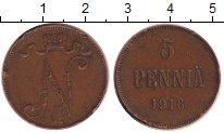 Изображение Монеты 1894 – 1917 Николай II 5 пенни 1916 Медь