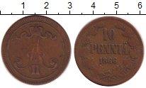 Изображение Монеты 1855 – 1881 Александр II 10 пенни 1866 Медь