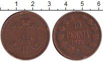 Изображение Монеты 1855 – 1881 Александр II 10 пенни 1876 Медь