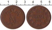 Изображение Монеты 1894 – 1917 Николай II 10 пенни 1908 Медь