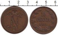 Изображение Монеты 1894 – 1917 Николай II 10 пенни 1911 Медь
