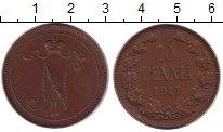 Изображение Монеты 1894 – 1917 Николай II 10 пенни 1914 Медь