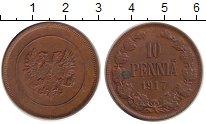 Изображение Монеты 1894 – 1917 Николай II 10 пенни 1917 Медь
