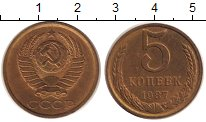 Изображение Монеты СССР 5 копеек 1987 Латунь