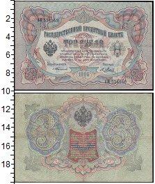 Изображение Боны 1894 – 1917 Николай II 3 рубля 1905  VF+ Тимашев-Метц