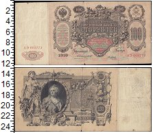 Изображение Боны 1894 – 1917 Николай II 100 рублей 1910  VF Коншин-Метц. ВР 1295