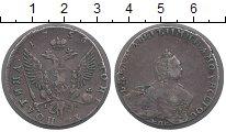 Изображение Монеты 1741 – 1761 Елизавета Петровна 1 рубль 1750 Серебро VF+ Елизавета Петровна С