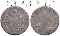 Изображение Монеты Россия 1762 – 1796 Екатерина II 1 рубль 1768 Серебро VF