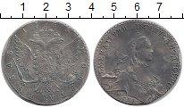 Изображение Монеты 1762 – 1796 Екатерина II 1 рубль 1765 Серебро VF
