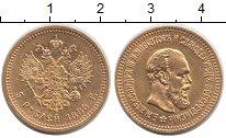 Изображение Монеты 1881 – 1894 Александр III 5 рублей 1888 Золото XF