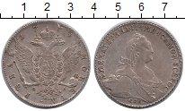 Изображение Монеты 1762 – 1796 Екатерина II 1 рубль 1774 Серебро VF