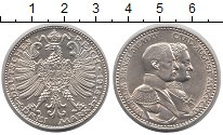 Изображение Монеты Саксен-Веймар-Эйзенах 3 марки 1915 Серебро XF