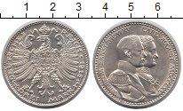 Изображение Монеты Саксен-Веймар-Эйзенах 3 марки 1915 Серебро XF Орёл имперский модиф