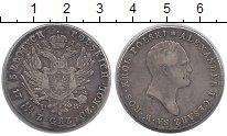 Изображение Монеты 1801 – 1825 Александр I 5 злотых 1818 Серебро VF