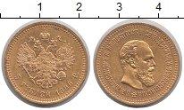 Изображение Монеты 1881 – 1894 Александр III 5 рублей 1886 Золото XF АГ
