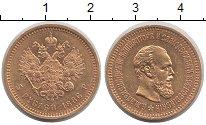 Изображение Монеты 1881 – 1894 Александр III 5 рублей 1886 Золото XF