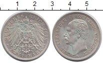 Изображение Монеты Саксен-Веймар-Эйзенах 2 марки 1898 Серебро XF Орёл имперский - Вел