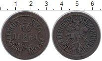 Изображение Монеты 1689 – 1725 Петр I 1 копейка 1707 Медь VF