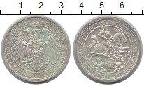 Изображение Монеты Пруссия 3 марки 1915 Серебро XF Орёл имперский - 100
