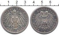 Изображение Монеты Германия Любек 3 марки 1912 Серебро Proof-