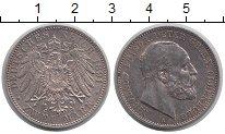 Изображение Монеты Германия Ольденбург 2 марки 1891 Серебро XF
