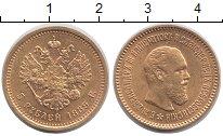 Изображение Монеты 1881 – 1894 Александр III 5 рублей 1889 Золото XF