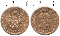 Изображение Монеты 1881 – 1894 Александр III 5 рублей 1889 Золото XF АГ