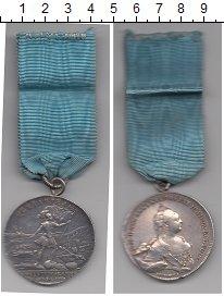 Изображение Монеты 1741 – 1761 Елизавета Петровна Медаль 1759 Серебро XF Победителю. Над Прус