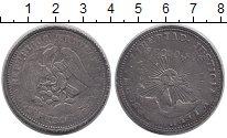 Изображение Монеты Мексика 2 песо 1914 Серебро VF