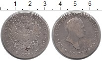 Изображение Монеты 1801 – 1825 Александр I 5 злотых 1817 Серебро VF