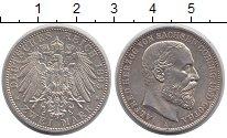 Изображение Монеты Германия Саксен-Кобург-Готта 2 марки 1895 Серебро XF